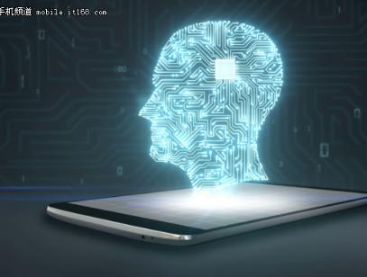 AI已经成为智能手机通向未来的一把钥匙