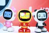 第三代儿童机器人将会是5G时代下的前哨产品