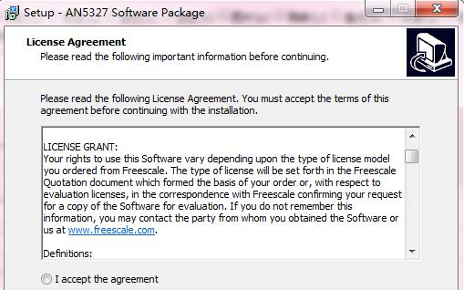 AN5327 PMSM软件例子应用程序免费下载