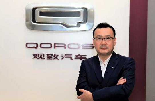 作为新时代中国高端品牌代表的观致汽车携全系车型惊...