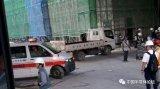 台积电晶圆5nm南科18厂工地发生安全事故