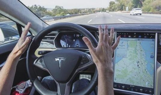 自动驾驶竞争格局已初具雏形 技术革新需与规则创新...