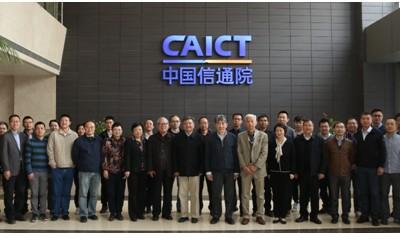 中国通信网络5.0技术标准推进委员会正式成立