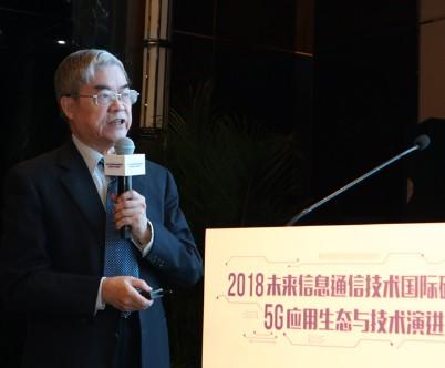5G在北京冬奥会上的应用还存在三大挑战
