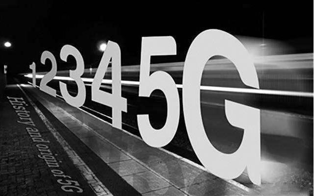 5G来了是否意味着4G会被淘汰