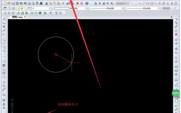 CAD使用教程之多边形构造圆的等分参考点怎么建立