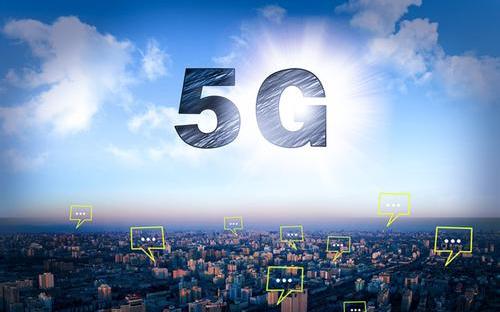 消息称北京市正筹划设立5G产业基金
