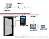简单探析基于RFIDlong88.vip龙8国际的门禁系统