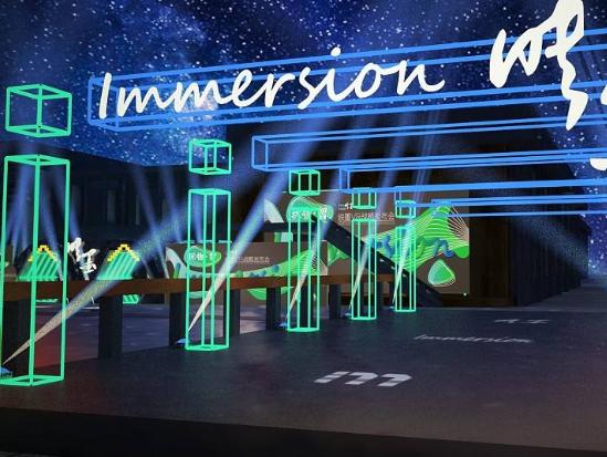 联想发布VR一体机 积极抢进台湾AR、VR市场