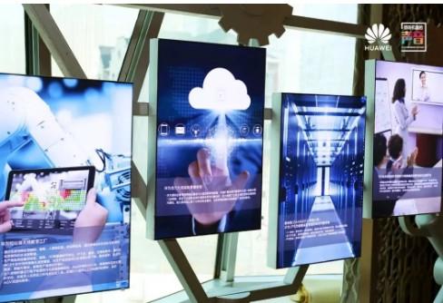 华为建立的智能制造工业平台为制造业升级提供了更多...
