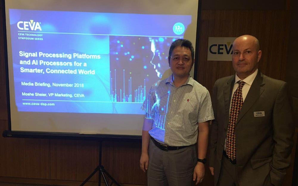 CEVA全面进军AI、语音、5G、连接、视频IP市场