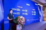 探析新形态下中国IC产业发展机遇