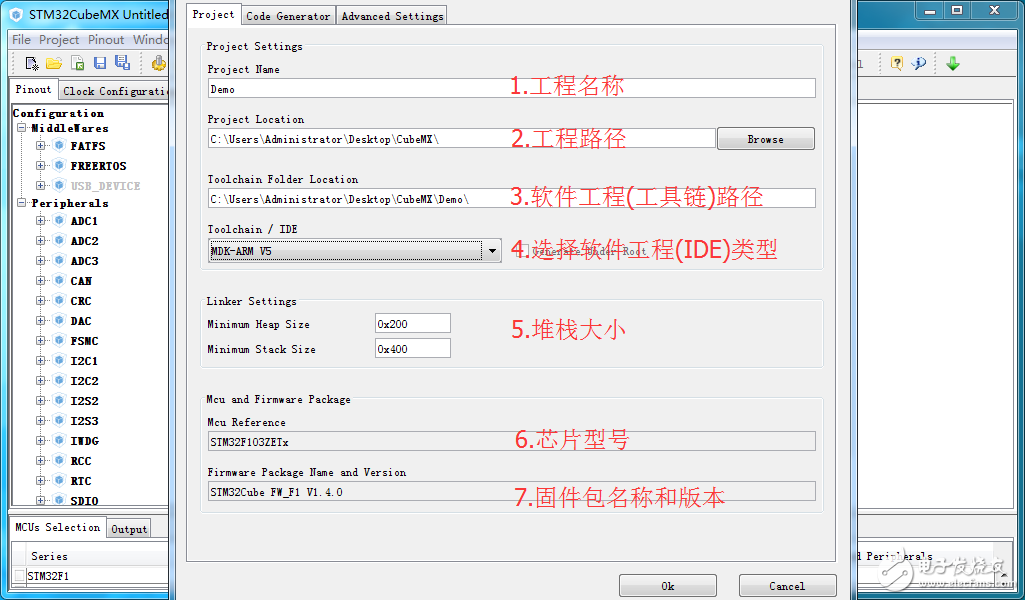 STM32CubeMX新建工程的过程及方法解析