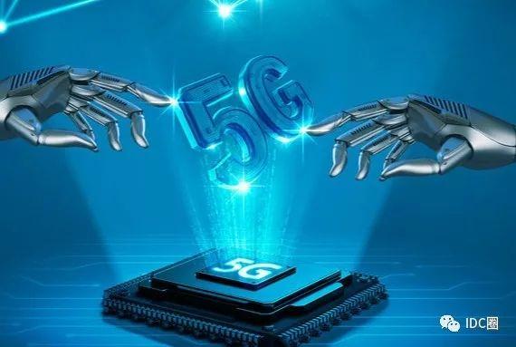 5G代表着全球新一代移动通信技术的突破