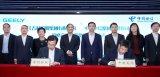 吉利控股集团与中国电信在北京举行战略合作框架协议...