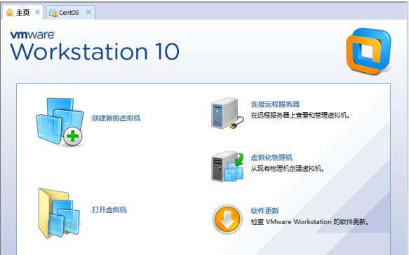 如何在Win下安装linux的虚拟机详细安装方法资料概述