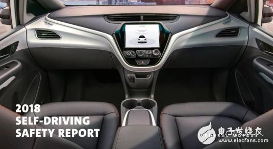 汽车工业迎来前所未有的挑战 通用开始进行变革风暴
