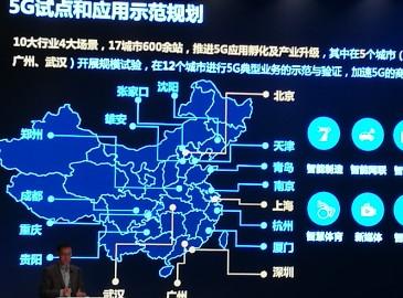 中国联通业务面向5G进行组织变革已从以2C为主转...