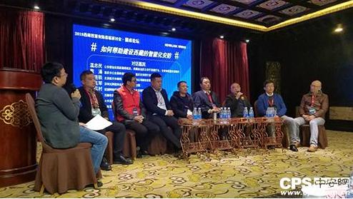 构建西藏智慧安防新发展 将成为未来市场竞争的重要...