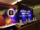 """华芯通基于ARM架构的10nm""""昇龙4800""""芯片量产上市"""