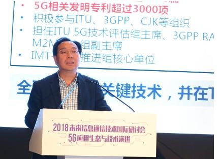 5G是一个开放的市场需要产业链的全球协作