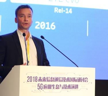 5G的功能已被很多测试平台所认可将会成为数字化转型的关键