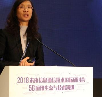 中国移动将发布5G智慧网络白皮书