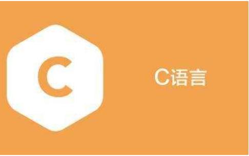 C语言入门教程之堆栈的详细资料概述
