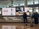 猎豹移动机器人巨幅广告登陆首都机场