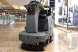 软银推出专业解决清洁工作的机器人
