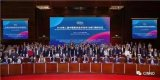 2018第二届中国柔性显示技术(材料)国际论坛在深圳会展中心隆重召开