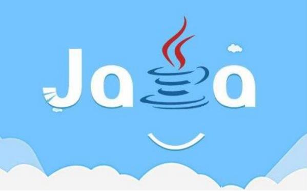 科大讯飞的Java面试笔试题(附带参考答案)资料免费下载