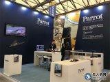 Parrot无人机首次携无人机亮相于上海工程机械...