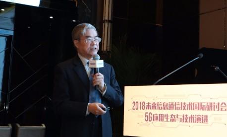 北京冬奥会5G应用还面临三大困难