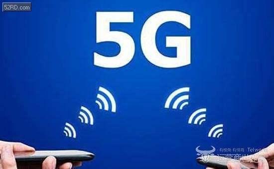 5G时代场景集成是打开5G未来之门的主要钥匙