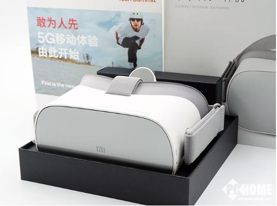 高通技术取得突破 通过VR技术发送邀请函