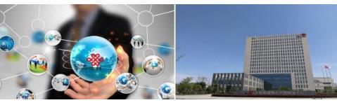 中国联通5G创新中心正式落户成都