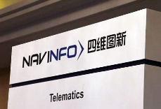 四维图新TPMS芯片预计将于2019年量产