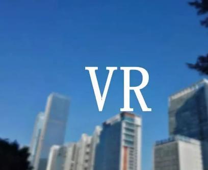 VR/AR信息图发布 预计2020年全球将有更多...