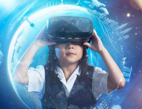 二代谷歌眼镜使用了高通专门针对AR/VR场景所涉...