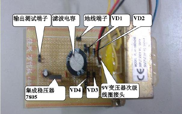 直流稳压电源如何进行安装与调试