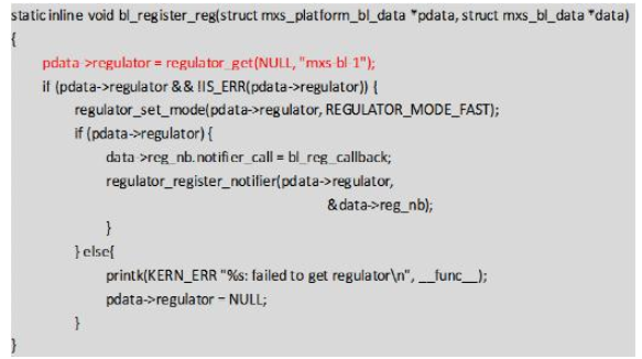 Linux编程时遇到Oops提示该如何排查?