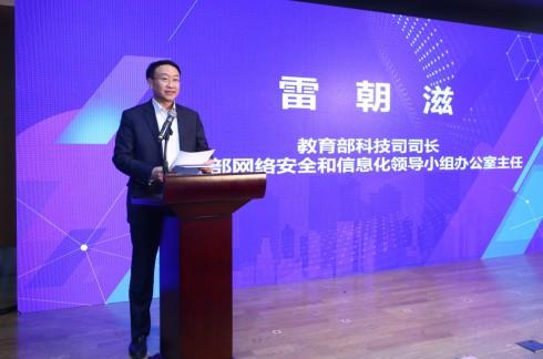 中国移动倍增计划正式启动让教育信息化2.0变为现...