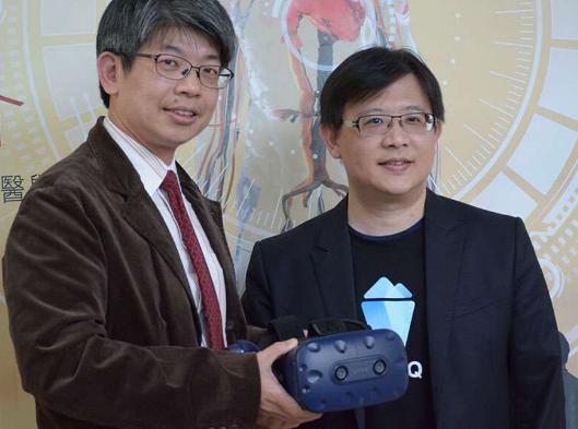 全球首间最大规模VR解剖学教室成立