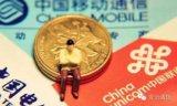 中国移动分得5G频谱最多资源