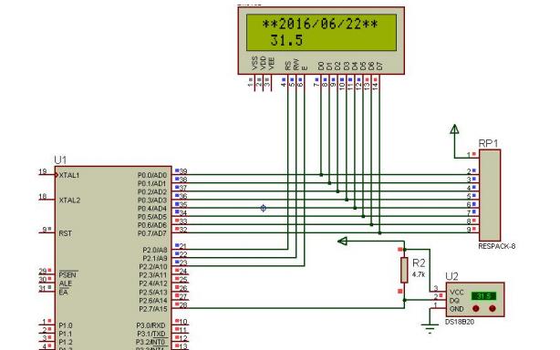 DS18B20与LCD1602设计的温度计标准电路图和源代码资料免费下载
