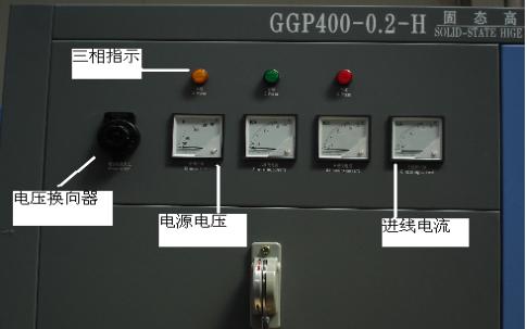 GGP系列全固态高频感应焊管设备的介绍和使用手册免费下载