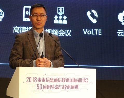 中国联通将从多角度入手推动5G发展共筑5G商业之...