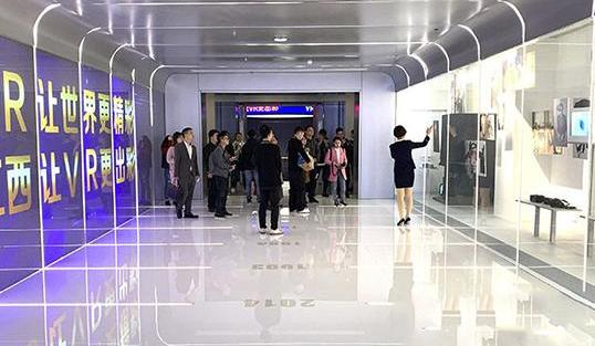南昌VR/AR科技馆试运营 为大众打造了一场以V...
