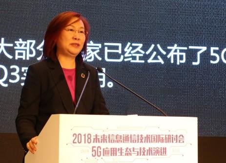 中国电信将采用SA独立组网方案来实现真正的5G